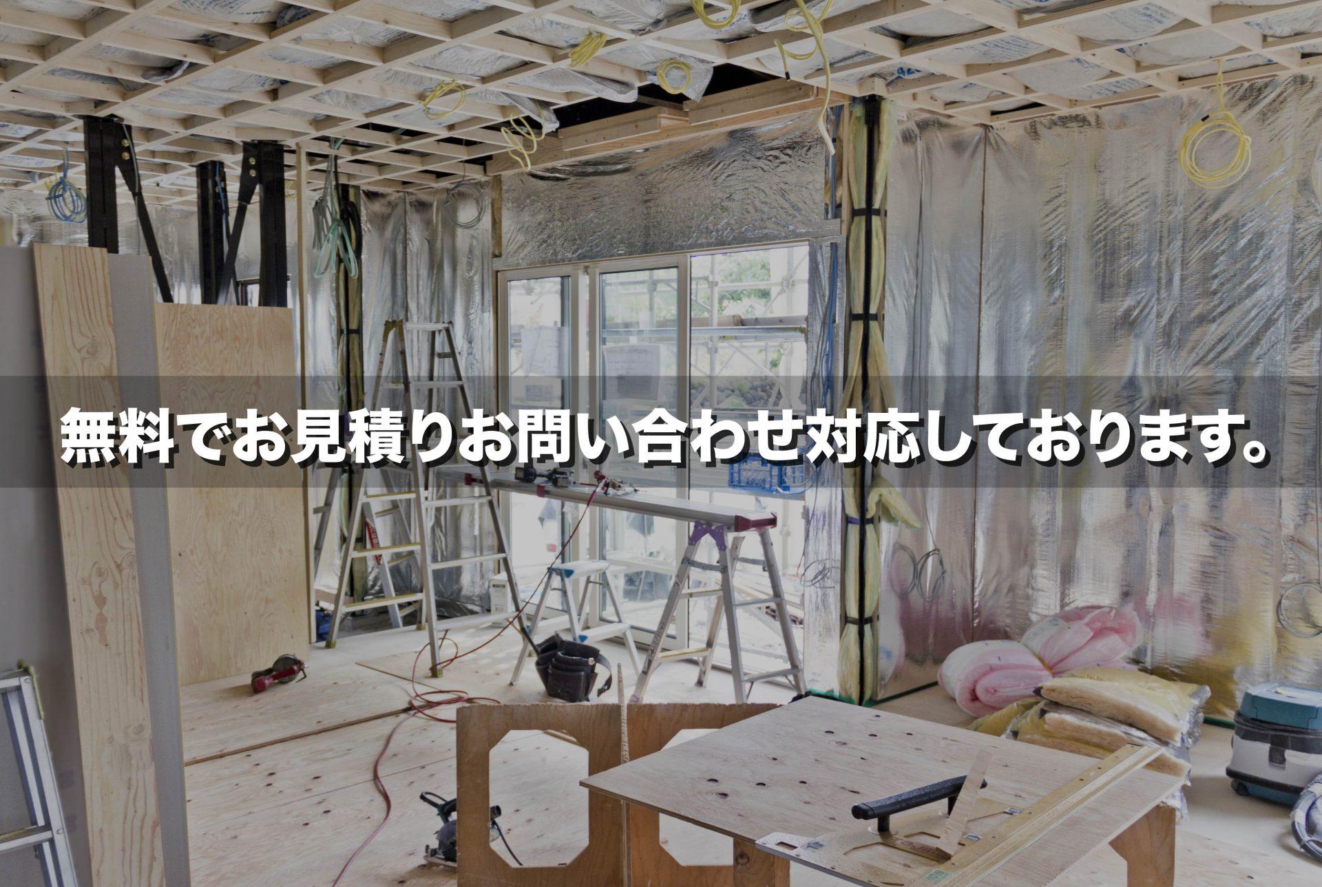 名古屋電気工事のプロフェッショナルチームに、安心かつ簡単にお問い合わせできます。